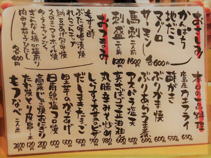 yoichi2