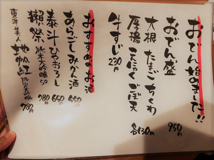 yoichi1