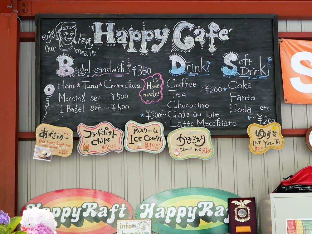 ハッピーラフトのハッピーカフェ