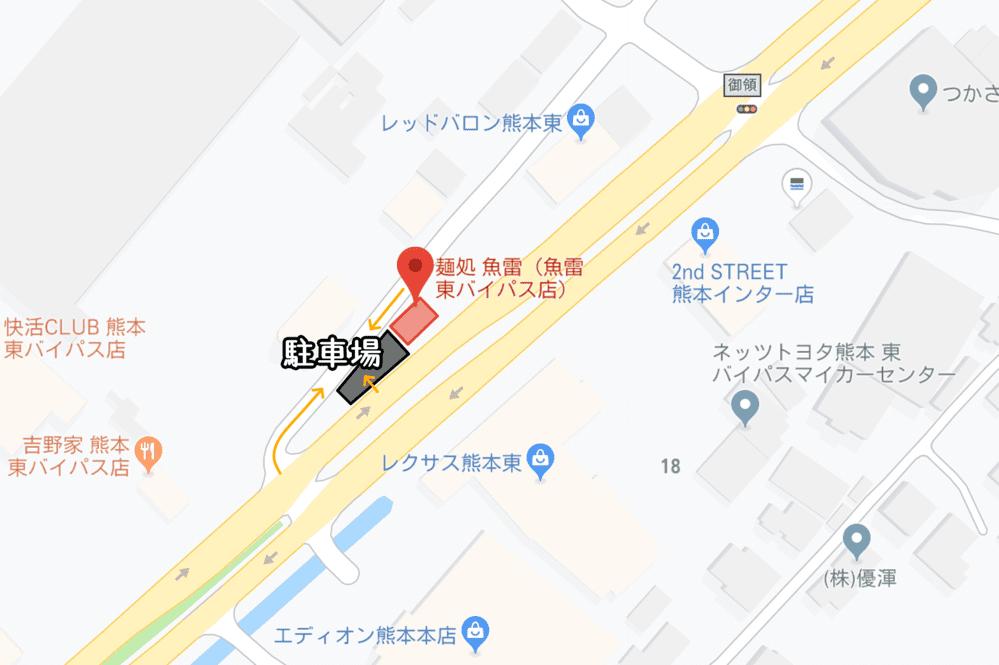 魚雷東バイパス店の駐車場