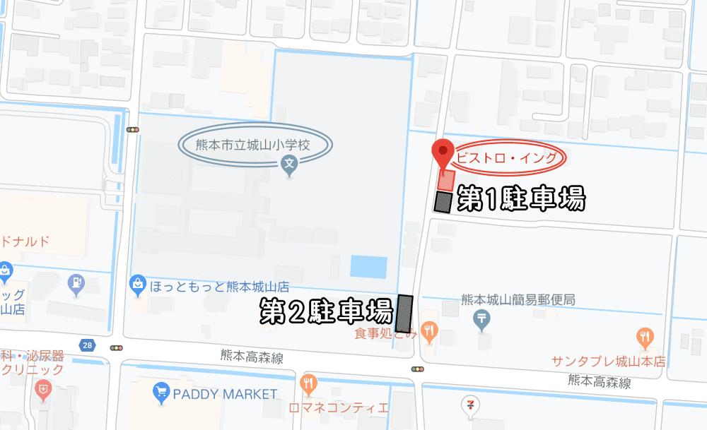 イング駐車場地図