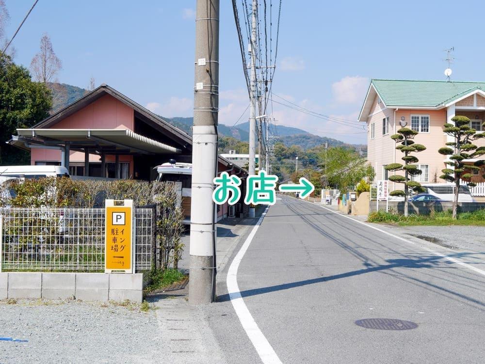 お店と第2駐車場の距離感