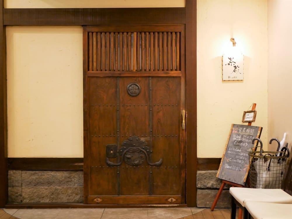 茶蔵の入り口扉