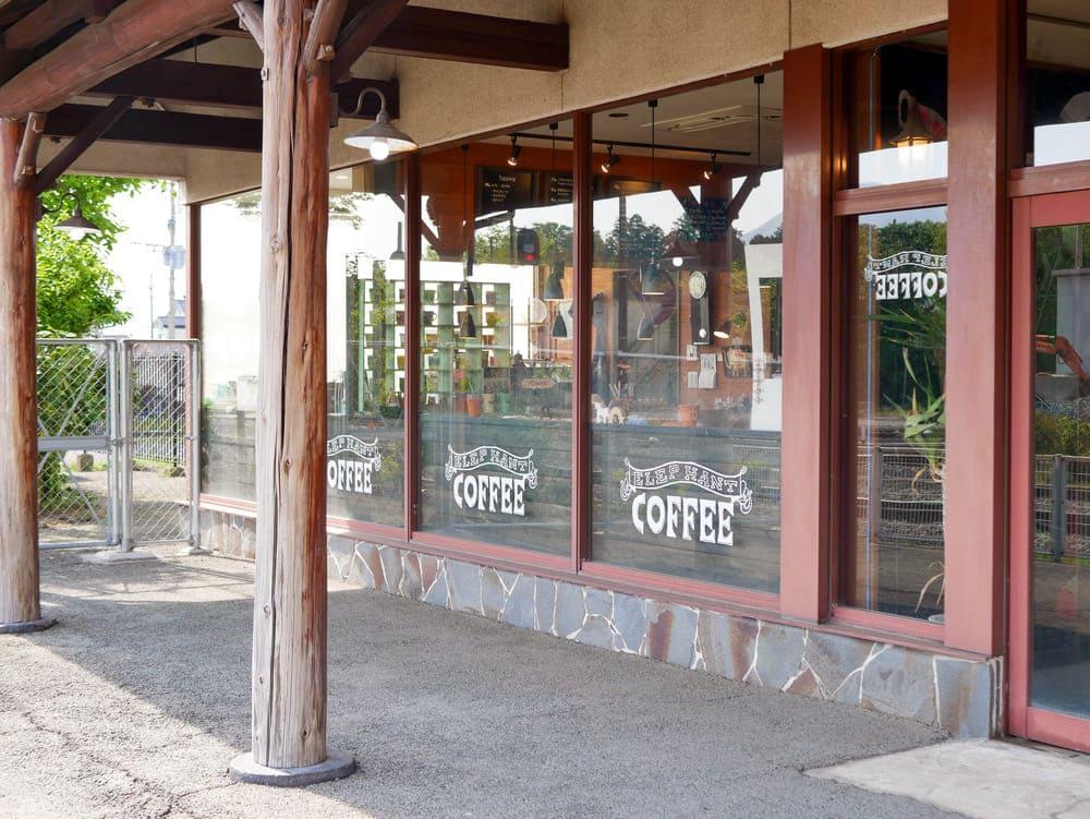 エレファントコーヒーの外観