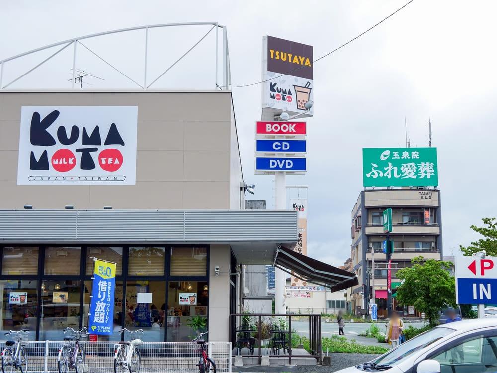熊本ミルクティーとTSUTAYA