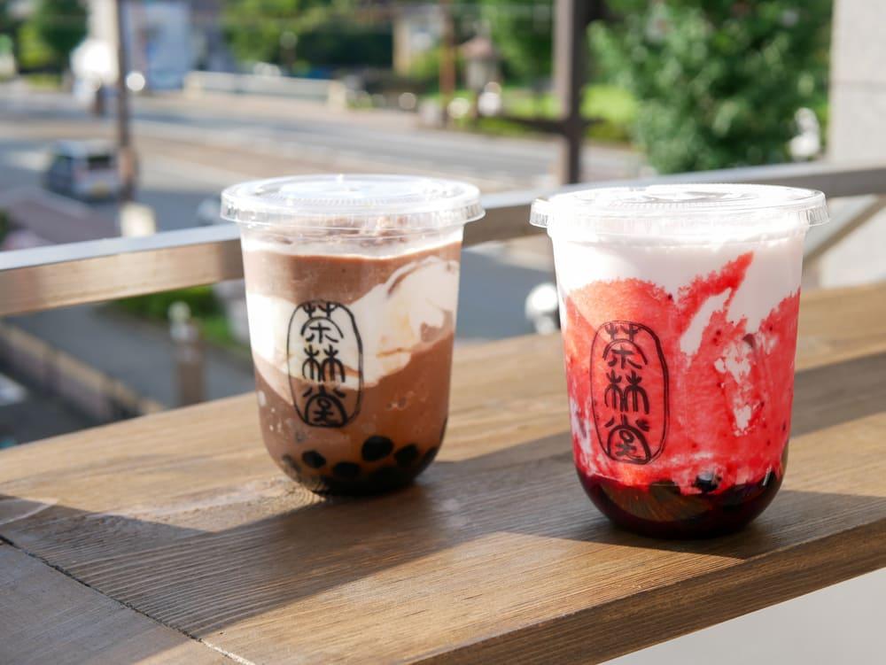 茶林堂のタピオカドリンク2種