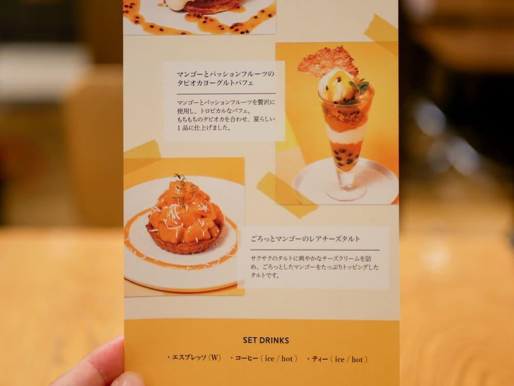 「#yellowfood」試食会のメニュー